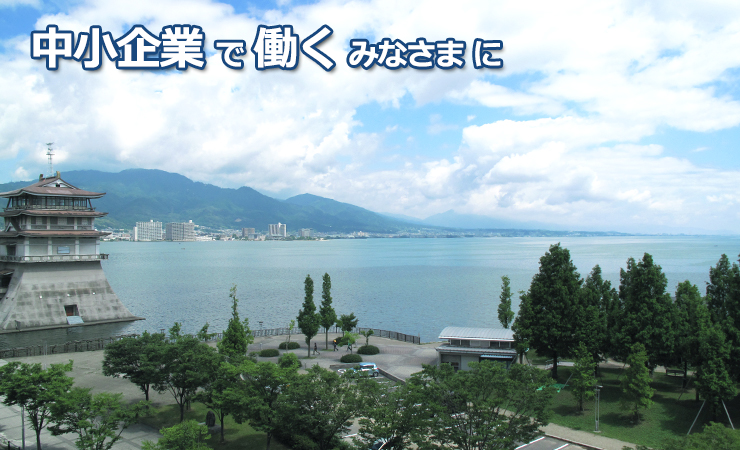 歴史講座「白洲正子と近江」~水の神々の世界を旅する~募集!